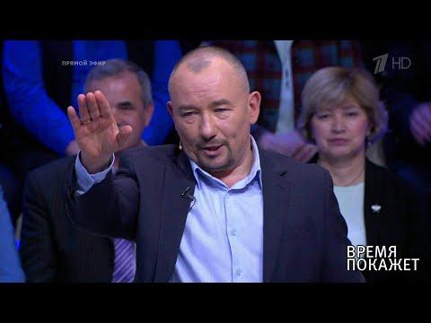 Украина: жизнь как в кино. Время покажет. 24.04.2019