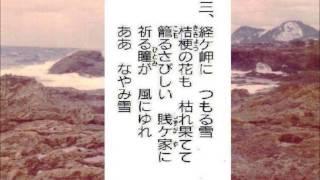 立樹みか - 経ヶ岬