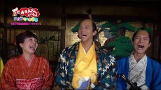 NHK Eテレで放映されている教育番組「おかあさんといっしょ」の劇場版。...