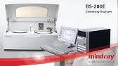 cobas e411 analyzer Daily Prep and Maintenance | Roche