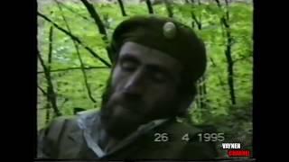 Ополченцы из села Гехи о шариате, и ради чего вышли на этот путь 26.04.1995 год.