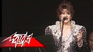 Nar El Ghera - Warda نار الغيرة - حفلة - وردة