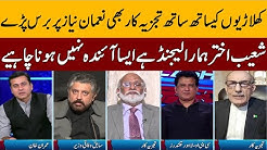 Amjad Shoaib Bashes Nauman Niaz Shoaib Akhtar Clash with Imran Khan GNN DE2H