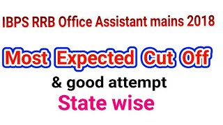 IBPS RRB Office Assistant mains expected Cut Off 2018 by ABC Gyan