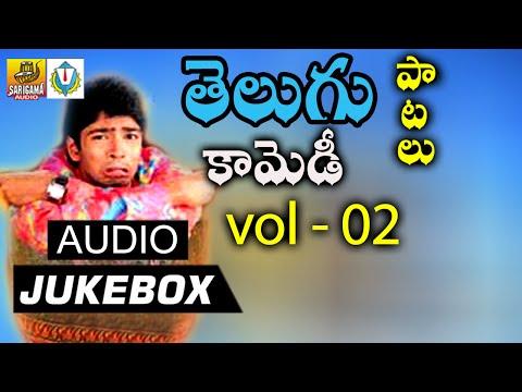 Vol 2 || Telugu Comedy songs || Telangana Comedy Folk Songs || Telugu Janapada Comedy Songs