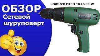 видео Где купить качественный инструмент в Харькове
