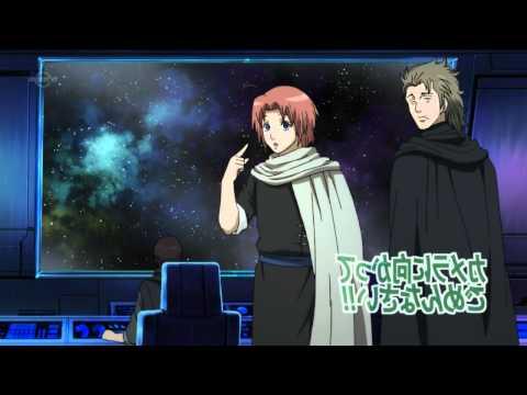 Gintama 252 - Kamui & Abuto's Final Scene