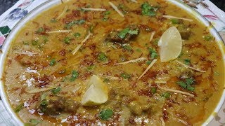 Daleem | Authentic & Traditional Recipe | Guest Special