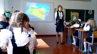 1 вересня. Перший урок, 6-а клас 9 школа. м. Славута
