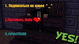 Конкурс на проекте High-sky.ru
