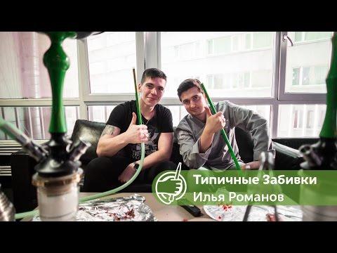 Работа в Белгороде, подбор персонала, резюме, вакансии