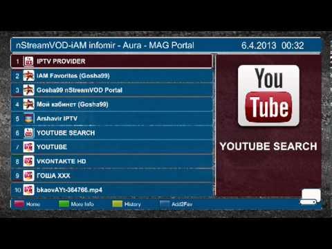nStreamVOD-iAM infomir Aura HD & MAG - www pristavka de