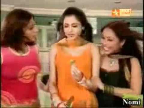 Sujal Kashish Piyush Thoda sa pyaar hua hai
