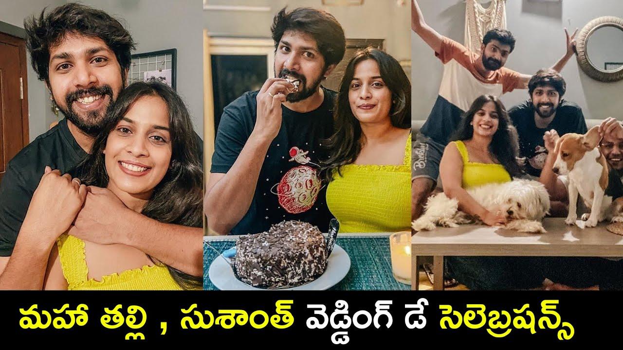 Mahathalli Jahnavi Dasetty & Sushanth 2nd Wedding Anniversary Celebrations | Andhra Vilas