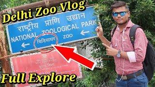 दिल्ली का चिड़ियाघर Explore Delhi Zoo Vlog National Zoological Park Vlog Dev Kumar Vlogs