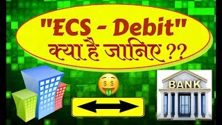 What is ECS - Debit (Electronic Clearance Service) ??