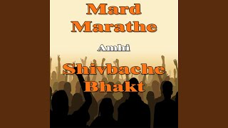 Mard Marathe Amhi Shivbache Bhakt