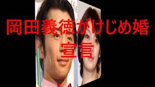 田畑智子 恋人・岡田義徳がけじめ婚宣言も母は結婚反対の悲痛.