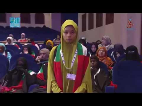 Download Yar Nigeria Ta Lashe Gasar Qurani A Kasar Saudia Allah Sarki