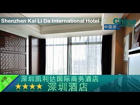 Shenzhen Kai Li Da International Hotel - Shenzhen Hotels, China