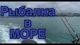 Рыбалка в море Что из себя представляет рыбалка в море которую предлагают в Сочи 4К видео