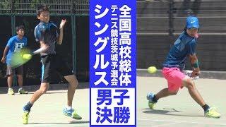 平成29年6月4日、神栖海浜運動公園テニスコートで開催された「平成29年...