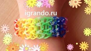 Как плести Простой Широкий Браслет из резинок Rainbow Loom видео урок | Rainbow Loom Simple Bracelet