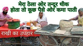 1रूपये की रोटी 2 रुपये का पराठा लगा कर गूजर बसर होती है(goldy Singh Delhi street food)