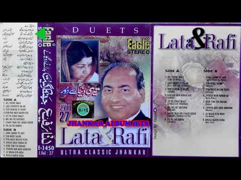 Lata And Rafi Duets Jhankar Songs