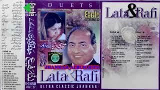 Lata and rafi jhankar duets.70's songs 1: dil tordhne wale 00:00 2: lagi chote na 04:17 3: teri dunya se door 08:32 4: mein nahe koi 11:38 5: jeet hi l...