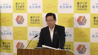 令和元年10月24日市長定例記者会見