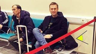 Навальный за границей, Альбац собрала деньги, а Медведев постановил поднять тарифы ЖКХ