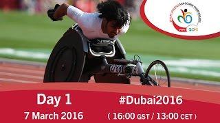 Day 1 | 2016 IPC Athletics Asia-Oceania Championships, Dubai