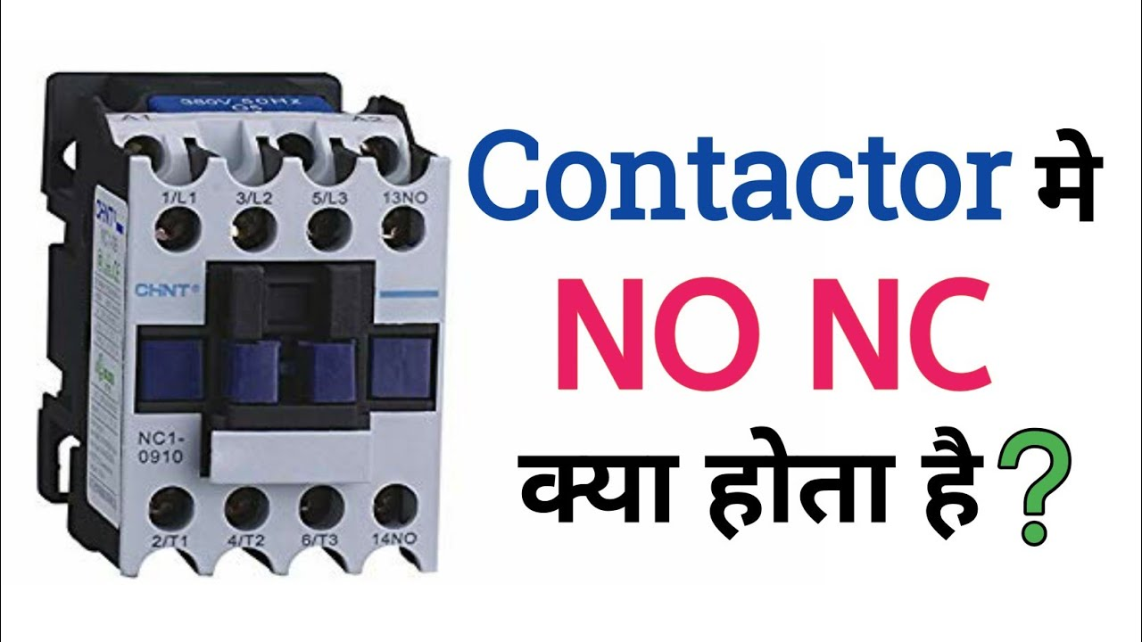#nonc #workingcontactor #electricalvideo
