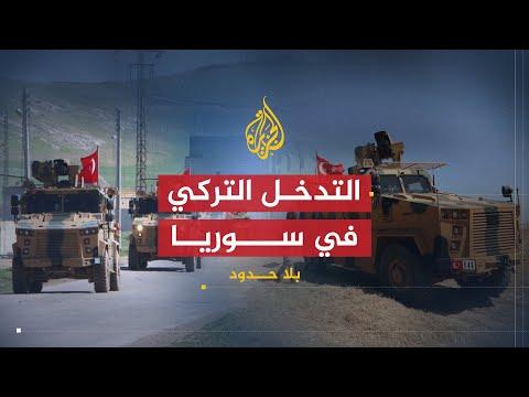 بلا حدود- نعمان قورتلموش نائب رئيس الوزراء التركي
