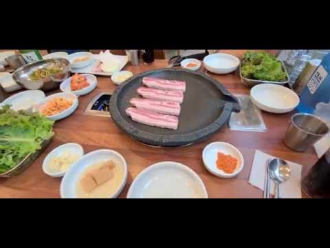 Samgyeopsal 삼겹살 korean BBQ