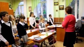 Открытый урок учителя начальных классов ДОШ №112