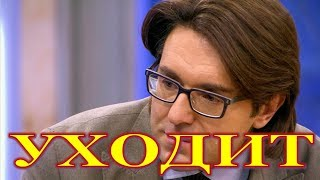 Андрей Малахов шокировал уходом с телевидения!