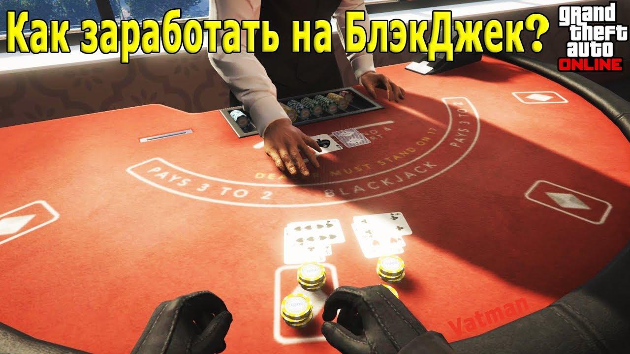 Игровые автоматы играть онлайн бесплатно без регистрации книги