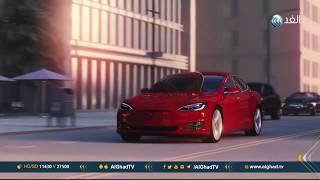 يوم جديد | ابتكار Hyperloop الثوري ينقلك بسياراتك عبر أنبوبة تحت الأرض بسرعة فائقة