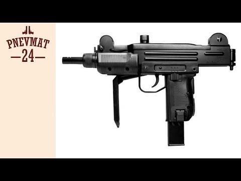 Пистолет-пулемет UZI пневматический