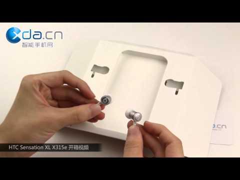 HTC Sensation XL X315e Unboxing(HTC Sensation XL 开箱)