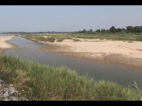 พิษภัยแล้ง! น้ำโขงลดเดินข้ามฝั่งไปเกาะกลางน้ำได้