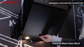 Обзор Кухонная вытяжка MAUNFELD GLORIA 60 ЧЕРНОЕ стекло