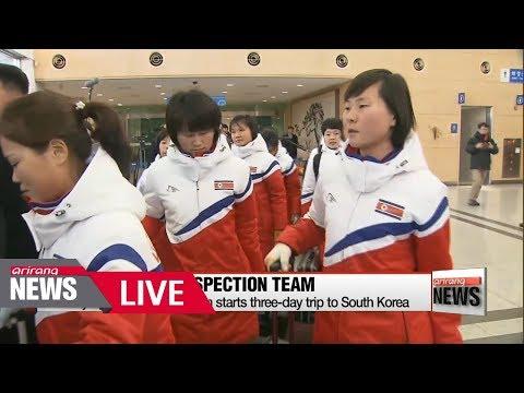 [LIVE/ARIRANG NEWS] North Korea's Olympics inspection team starts three-day trip to South Korea