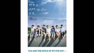 You Are The Apple of My Eye OST. - Those Bygone Years