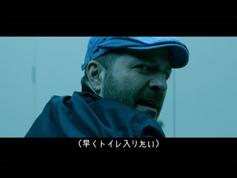 QoN 「TAKARAJIMA」 Music Video