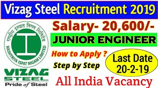 Vizag Steel Plant recruitment 2019 management trainees Technical how to apply full details