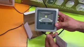 Светодиодный прожектор 10 вт Vkl electric Включай(Светодиодный прожектор 10 вт ХАРАКТЕРИСТИКИ: Мощность : 10 Вт Цветовая температура : 6500 К Световой поток :..., 2016-05-26T06:14:01.000Z)