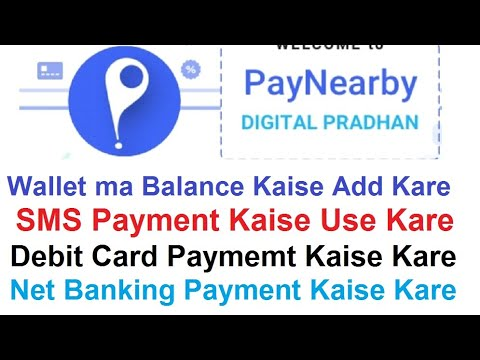 Repeat Pay nearby ATM se kare bina oTp ke payment by Technical
